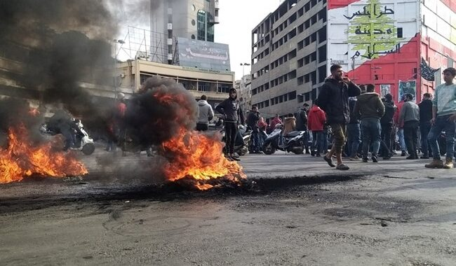 Why Tripoli is protesting?